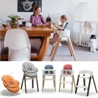 Stokke Steps highchair