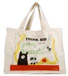 Big Bio Bag