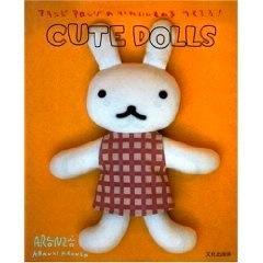 Aranzi Aronzo Cute Dolls (Let's Make Cute Stuff)