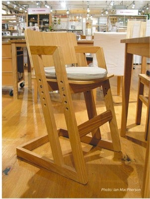 muji high chair