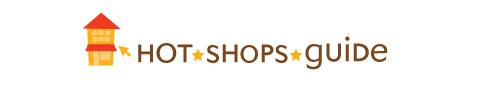 Hot Shops Guide Bambino Goodies
