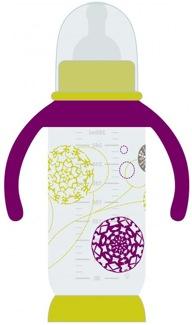 Beaba PP Bottle with handles