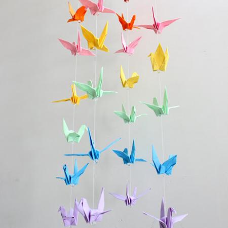 my paper crane